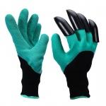 Перчатки садовые с когтями Garden Gloves