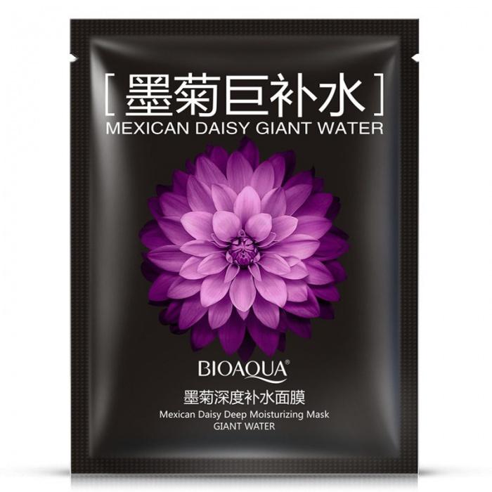 Маска для лица с хризантемой Bioaqua