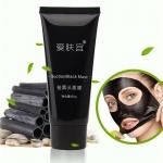 Маска AFY Black Mask