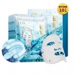 Набор масок магнитных для лица 10 шт Hankey
