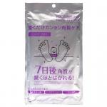 Носочки для педикюра с ароматом лаванды Sosu