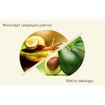 Крем для лица с секрецией улитки Bioaqua  50мл