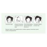 Маска-гель для лица с экстрактом сакуры Bioaqua