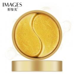 Маска под глаза золотая 60 шт Images