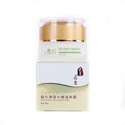 Крем для лица с фильтратом улитки Caicui