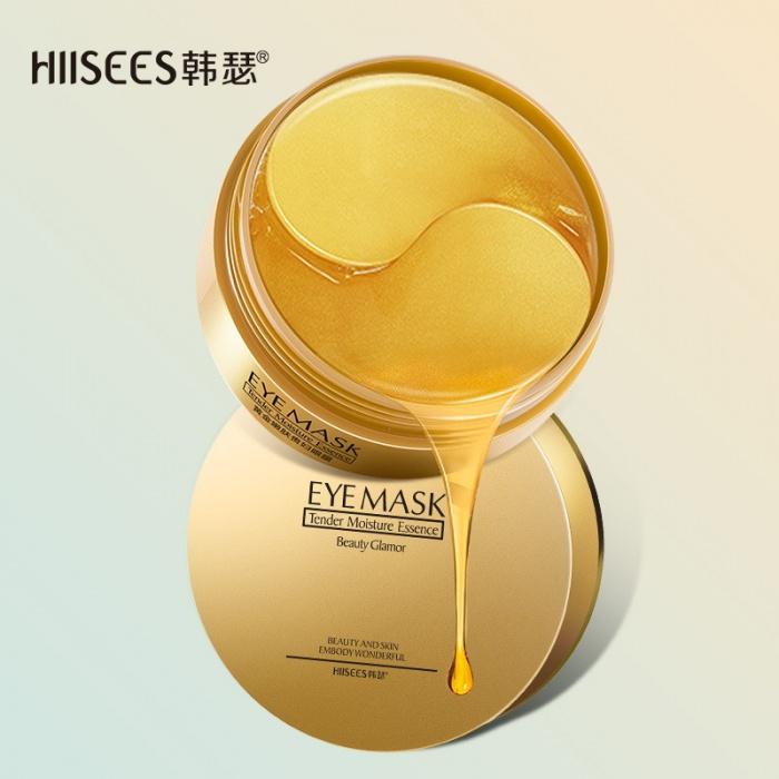Маска под глаза золотая 60 шт Hiisees