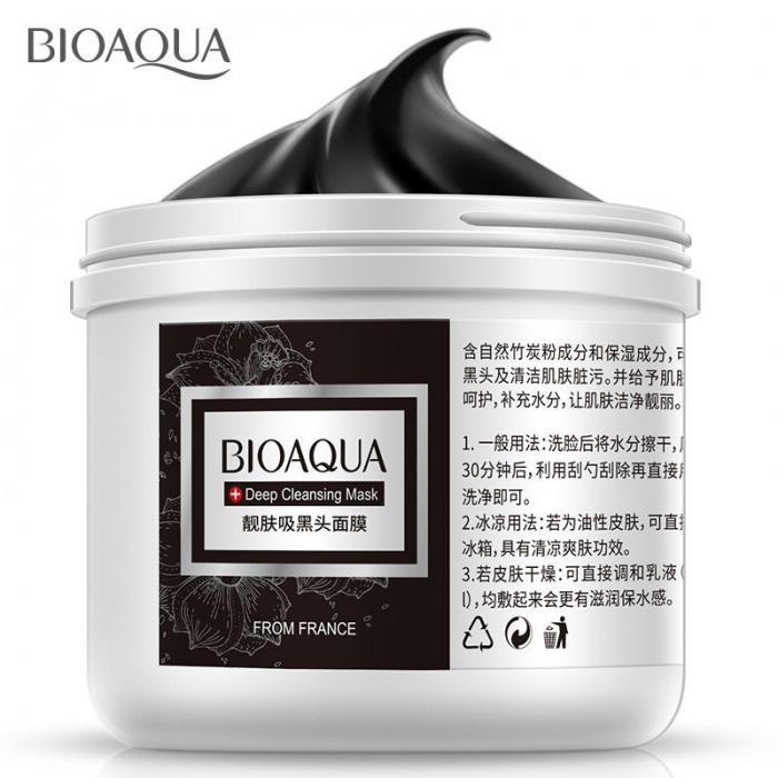 Маска очищающая с водорослями и бамбуковым углем Bioaqua