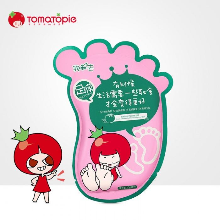 Носочки для педикюра Tomatopai