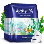 Увлажняющая маска для лица с экстрактом водорослей Images