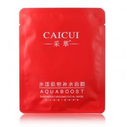 Маска для лица суперувлажняющая с экстрактом граната Caicui