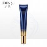 Крем для век с гиалуроновой кислотой Luxurious Houmai