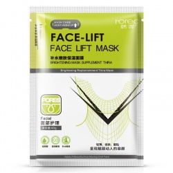 Маска для подтяжки овала лица Face Lift Rorec