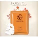 Маска для лица с лошадиным жиром Horse Oil Bioaqua