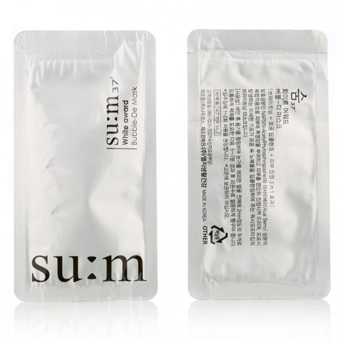 Кислородная маска Sum 37