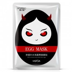 Маска яичная для лица с бамбуковым углем Rorec Egg Mask