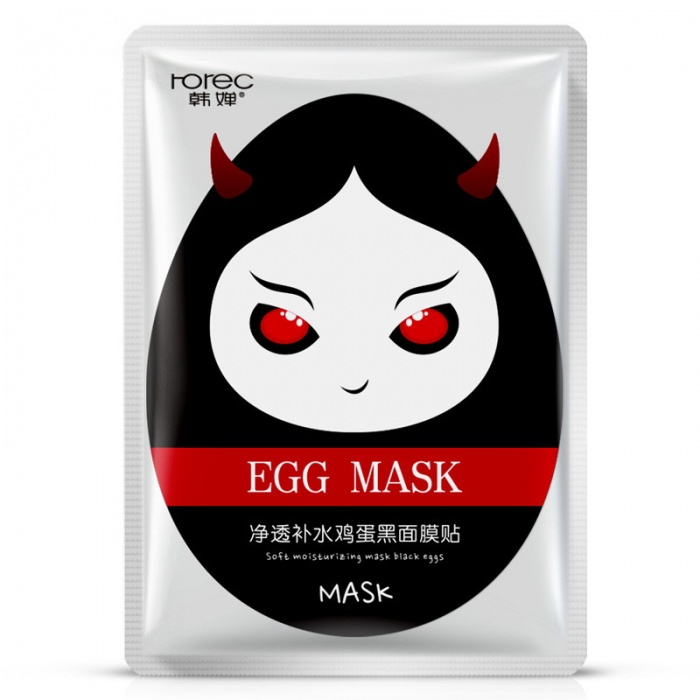 Маска яичная для лица с бамбуковым углем Rorec Egg Mask