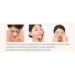 Крем для лица с гиалуроновой кислотой Peng Peng Bioaqua