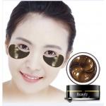 Hankey гидрогелевые патчи с бамбуковым углем и экстрактом зеленого чая 60 шт