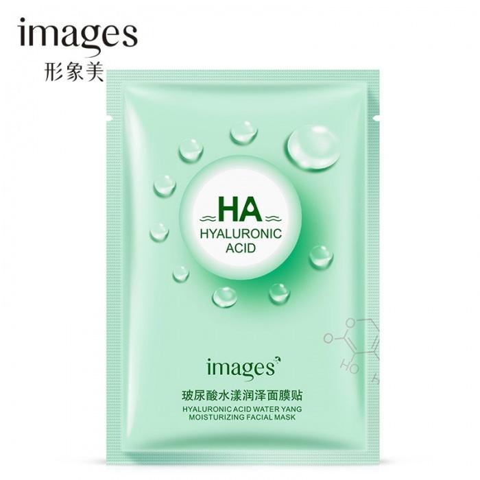 Маска увлажняющая с гиалуроновой кислотой и зеленым чаем Images