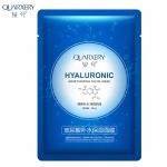 Маска для лица с гиалуроновой кислотой Quarxery