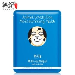 Маска для лица Animal Dog с экстрактом водорослей и алоэ Hankey