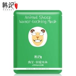 Маска для лица Animal Sheep с экстрактом водорослей и хризантемы Hankey