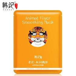 Маска для лица Animal Tiger с экстрактом водорослей и лаванды Hankey