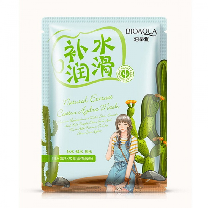 Увлажняющая маска для лица с экстрактом кактуса Bioaqua