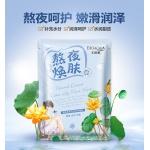 Увлажняющая маска для лица с экстрактом водяной лилии Bioaqua
