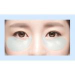 Маска под глаза с аминокислотами 60 шт Hiisees