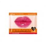 Маска для губ гидрогелевая с экстрактом вишни Images