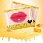 Images гидрогелевая маска для губ с экстрактом меда