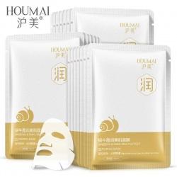 Маска для лица с муцином улитки и маслом шалфея мускатного Houmai