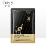Маска для лица очищающая с бамбуковым углем Houmai