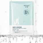 Houmai маска с экстрактами водорослей хидзики и ламинарии