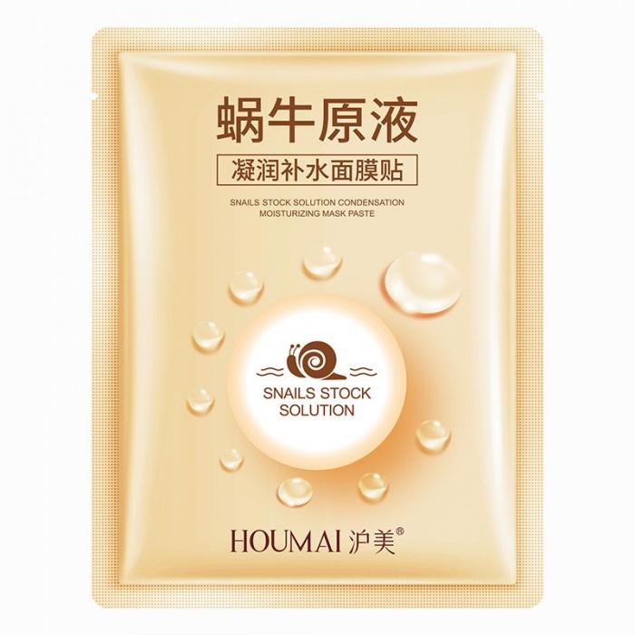 Увлажняющая маска для лица с муцином улитки и экстрактом пшеницы Houmai