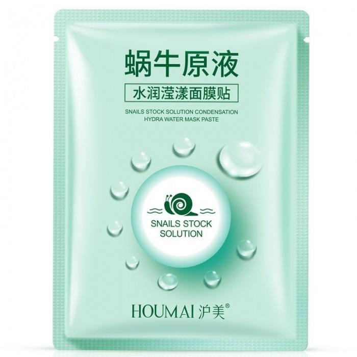 Очищающая маска для лица с муцином улитки и экстрактом агавы Houmai