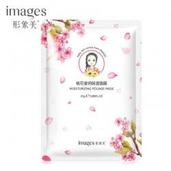 Маска для лица освежающая с экстрактом цветков персика Images