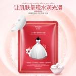 Сужающая поры маска для лица Свадебное Платье Images