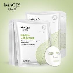 Маска для лица с экстрактом камелии японской и алоэ Images