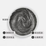 Liftheng пузырьковая глиняная маска с аминокислотами