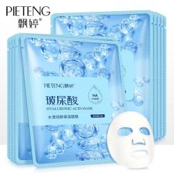 Маска для лица увлажняющая с гиалуроновой кислотой Pieteng
