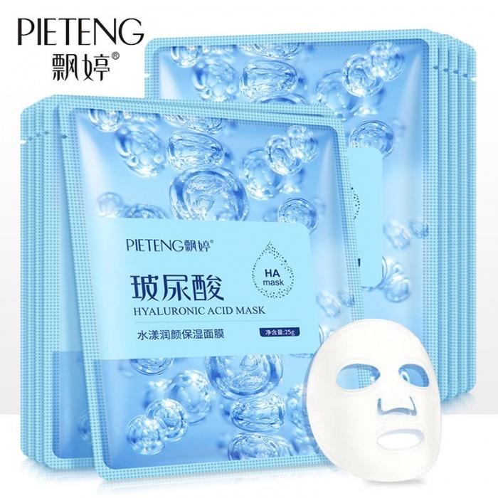 Увлажняющая маска для лица с гиалуроновой кислотой Pieteng