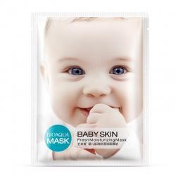 Маска для лица подтягивающая Baby Skin Bioaqua (бирюза)