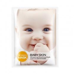 Маска для лица омолаживающая Baby Skin Bioaqua (оранж)