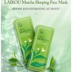 Laikou ночная маска с зеленым чаем 15 шт