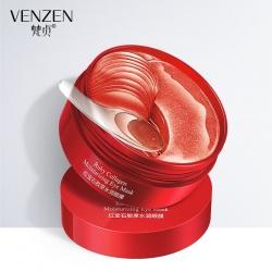 Маска под глаза с коллагеном (гидрогелевые патчи) Venzen