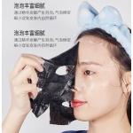 Hchana пузырьковая маска для лица с морской солью