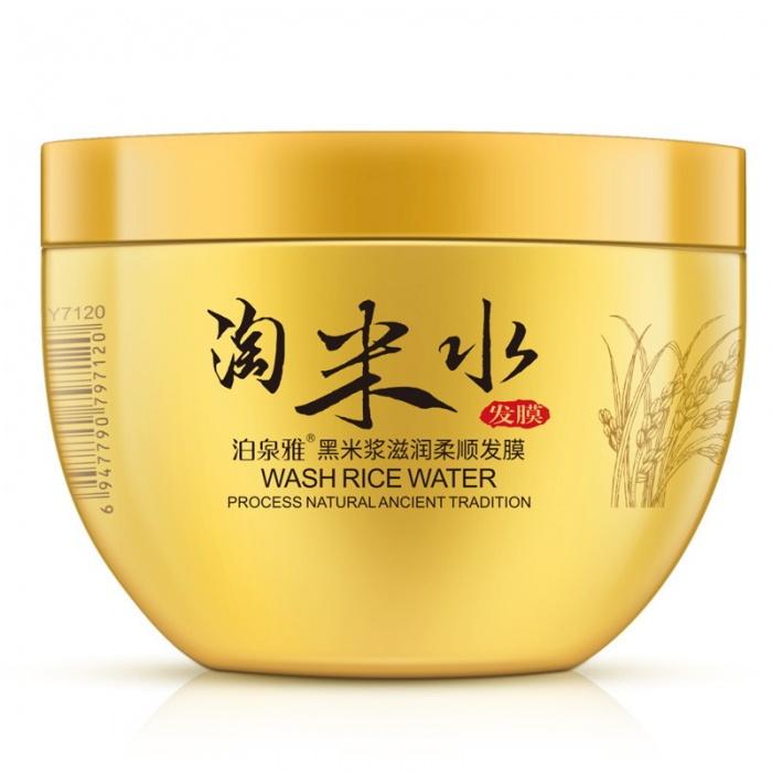 Маска для волос с черным рисом Bioaqua