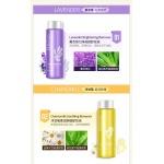 Жидкость для снятия макияжа с растительными экстрактами Bioaqua